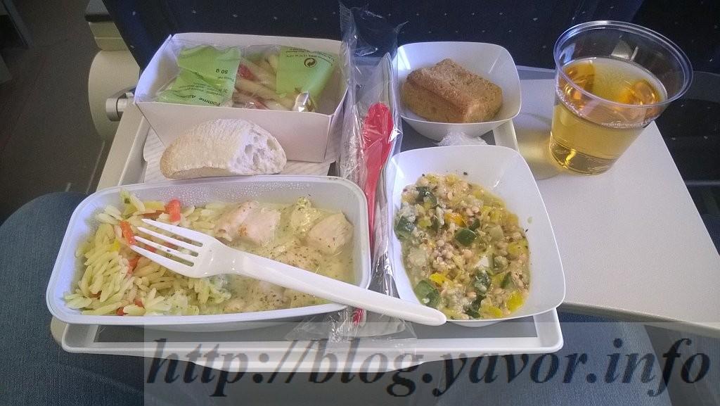 sf_01_af_lunch