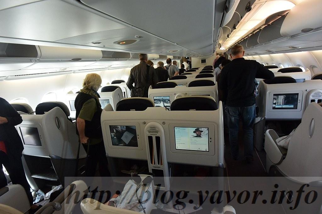 sf_33_airbus_1st_class